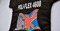 Термопленки белая для стуйной печати  POLI-TAPE POLI-FLEX 4600 ( для пигментных и водных чернил )