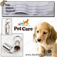 """Медальон на ошейник с запиской - """"Pet Care"""" - на случай потери животного!"""