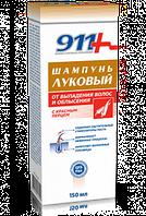 Твинс Тэк, Россия 911 Луковый шампунь от выпадения волос и облысения(с красным перцем) 150мл
