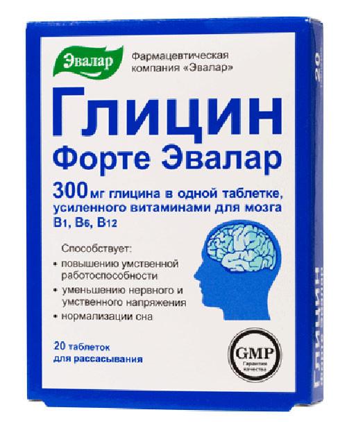 Глицин Форте Эвалар 20 таблеток (4602242004349)