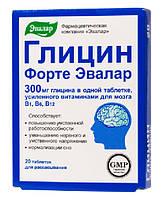 Эвалар, Россия Глицин Форте Эвалар 0,6г №20таб (БАД)