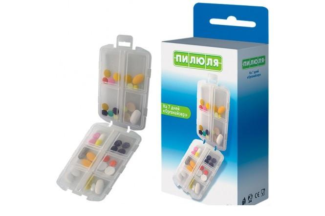 Таблетница на 7 дней Ningbo Suntem Industry&Trading Co.Ltd контейнер пластиковый Органайзер (6933315520151)