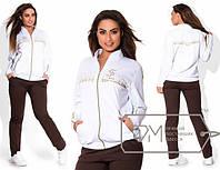 Женский спортивный костюм с белой кофтой, размер 48,50,52,54,56