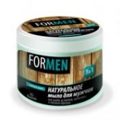Натеральное мыло для мужчин для ухода за телом, волосами и мягкого бритья Флоресан 450 г (4605319006550)