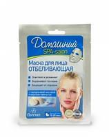 Флоресан, Россия Домашний СПА маска для лица отбеливающая 40г