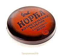 Фитокосметик, Россия Вазелин Норка косметический (с норковым жиром) 10г