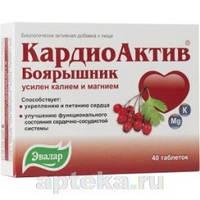 Эвалар, Россия КардиоАктив 0,56г №40таб (БАД)