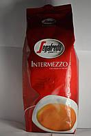 Кофе в зернах Segafredo Intermezzo 1кг