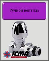 """Ручной прямой вентиль ICMA ТЮЛЬПАН 1/2"""""""