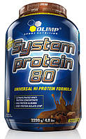 System Protein 80 (2,2 kg )