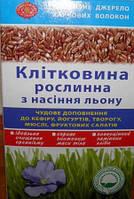Клетчатка растительная из семян льна Агросельпром 190 г (4820043010905)