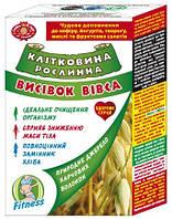 Агросельпром, Украина Клетчатка растительная из отрубей овса ( Добавка диетическая  отрубей овса) 190 г