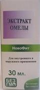 Омелы экстракт Медагропром 30 мл (2114)