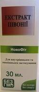 Пиона экстракт Медагропром 30 мл (2117)