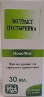 Пустырника экстракт Медагропром 30 мл (2121)