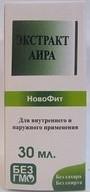 Аира экстракт  Медагропром 30 мл (2080)