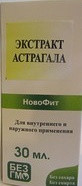Астрагала экстракт  Медагропром  30 мл (2082)