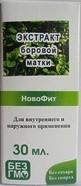 Боровой матки экстракт  Медагропром 30 мл (2085)