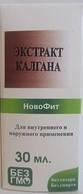 Калгана экстракт  Медагропром  30 мл (2097)