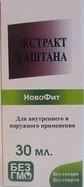 Каштана экстракт Медагропром 30 мл (2099)