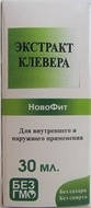 Клевера экстракт Медагропром 30 мл (2100)