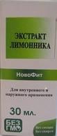 Медагропром, Украина Лимонника  экстракт 30 мл (безспиртовая настойка)