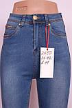 Женские  джинсы на талии,высокая посадка 26-32размер, фото 2