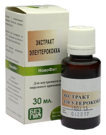Элеутерококка экстракт Медагропром 30 мл (2137)