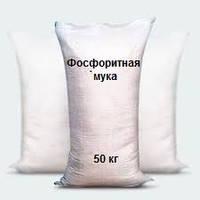 "Фосфоритная мука 50кг ""ОВИ"""
