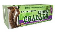 Элит-Фарм, Украина Экстракт корня солодки 0,25г №40