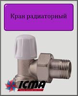 """Кран радиаторный нижний 1/2"""" ICMA угловой"""