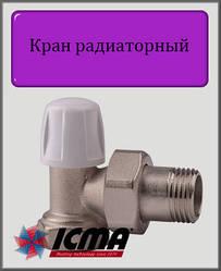 """Кран радіаторний нижній 1/2"""" ICMA кутовий"""