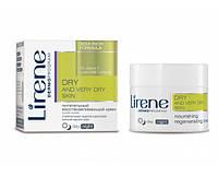 Крем для лица питательно-восстанавливающий, 50мл, Сухая кожа, Lirene