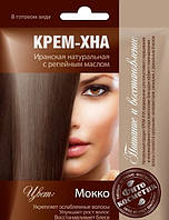 Краска для волос Мокко Фармаком КРЕМ-ХНА  с репейным маслом 50 мл (4820190620705)