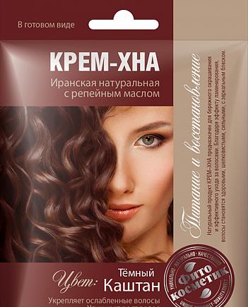 Краска для волос Темный каштан Фармаком КРЕМ-ХНА с репейным маслом 50 мл (4820190620408)