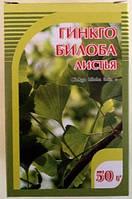 Хорст, Россия Гинкго билоба +клевер (цветки и трава) 50г (БАД)