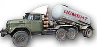 Цемент ПЦ ІІ Б/Ш 400 навал c доставкой по Днепру