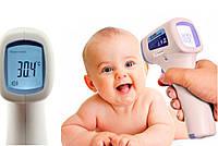 Бесконтактный инфракрасный термометр Babyly, Non-contact infrared thermometer BLTH-2 RoHs