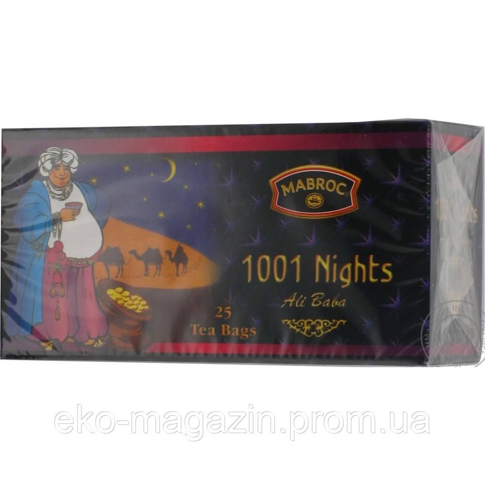 Чай Маброк 1001 ночь 25ф/п