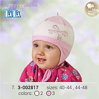Шапка для девочки TuTu арт. 3-002817 белый, 40-44