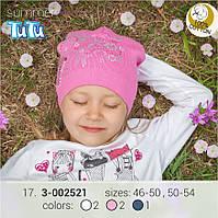 Детская шапочка TuTu арт. 3-002521