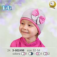 Шапка для девочки TuTu арт. 3-002498