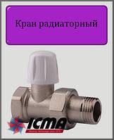 """Кран радиаторный нижний 3/4"""" ICMA прямой"""