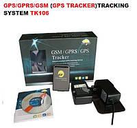 GPS/GPRS/GSM (GPS TRACKER)TRACKING SYSTEM TK106