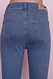 Женские  джинсы на талии, фото 5
