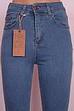 Женские  джинсы на талии, фото 3