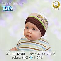 Шапка для мальчика TuTu арт. 3-002530 белый, 48-52