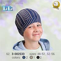 Шапка для мальчика арт. 3-002533