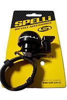 Звонок Spelli SBL-709 Черный на стяжках