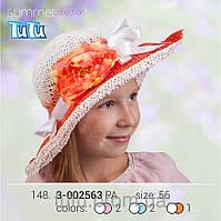 Шляпа для девочки TuTu арт. 3-002563